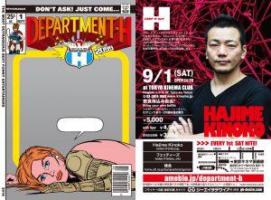 [9/1] DEPARTMENT-H 2099