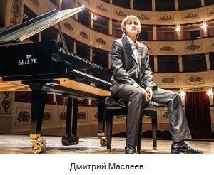 Dmitry Masleev – Gewinner des diesjährigen Tschaikowsky-Wettbewerbs – kommt noch einmal nach Deutschland