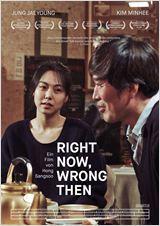 "Neu im Kino: ""Right Now, Wrong Then"""
