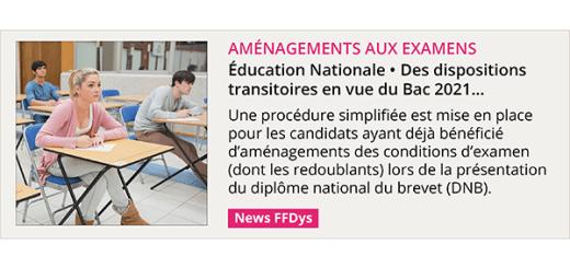 Aménagements aux examens : des dispositions transitoires en vue du Bac 2021...