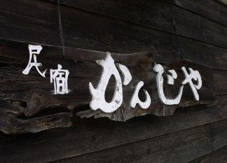 4_kanja13_jpg