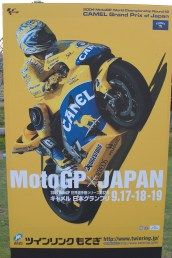 L'affiche officielle Moto GP Japan.