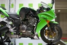 Kawasaki 636 découpée