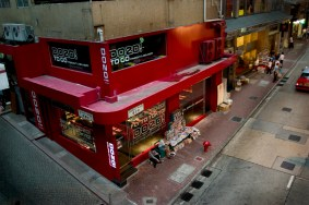 Un restaurant japonais en coin de rue