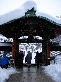 Uesugi, l'entrée principale