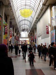 Shotengai, Rue commerçante couverte