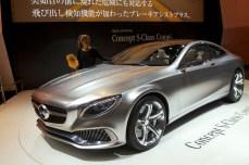 Mercedes Benz Concept S-class Coupé
