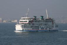 Un ferry a peu pres identique au notre.