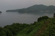 Paysage de Kyushu (1)