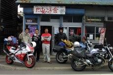 i_otaru_rider_house_1_jpg