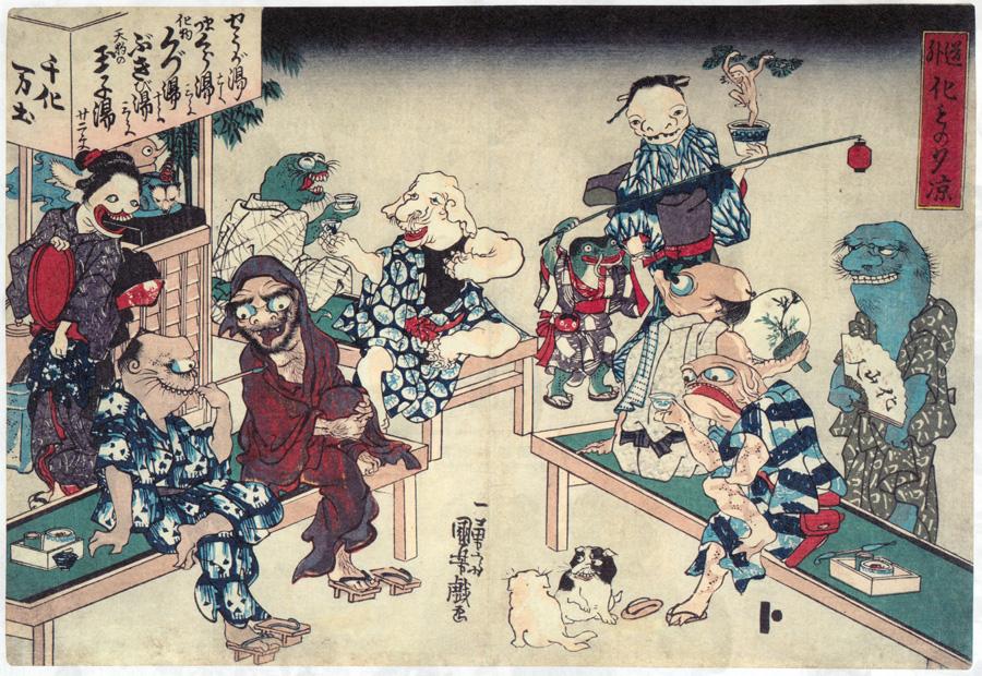 kuniyoshi-humorous-monsters