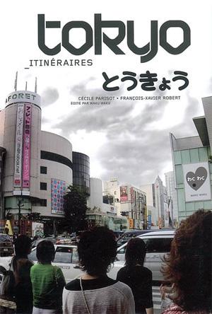 tokyo-itineraires