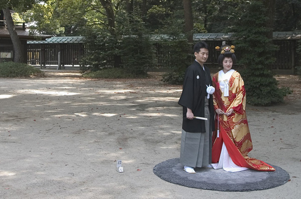 eddie-eiko-wedding.jpg