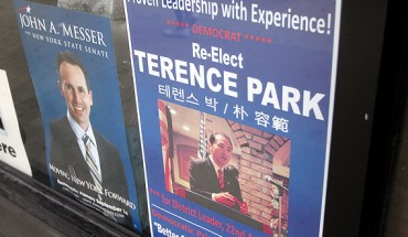 Terence Park, a Korean-American, is hoping to be elected Democratic District Leader in Queens.