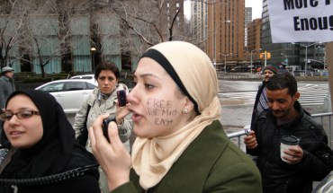 A rally in solidarity with uprisings in Libya, Yemen and Bahrain in front of the United Nations on March 25, 2011 Photo: Mohsin Zaheer