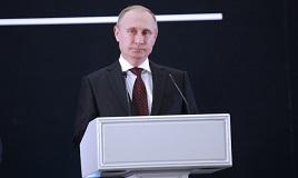 Putin sochi chess