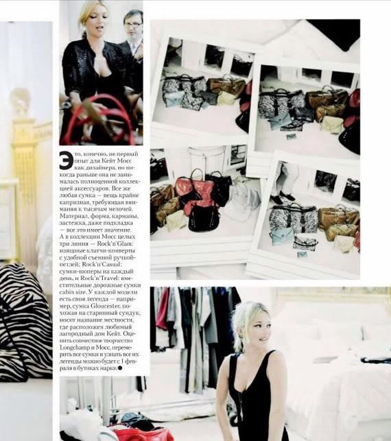 Kate-Moss-elle-russia-feb2010-02