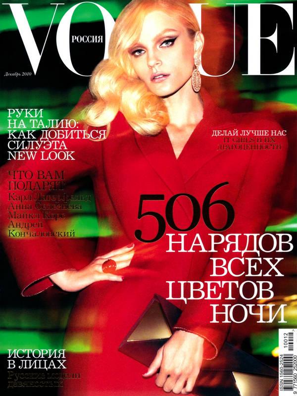 Jessica-Stam-Vogue-1