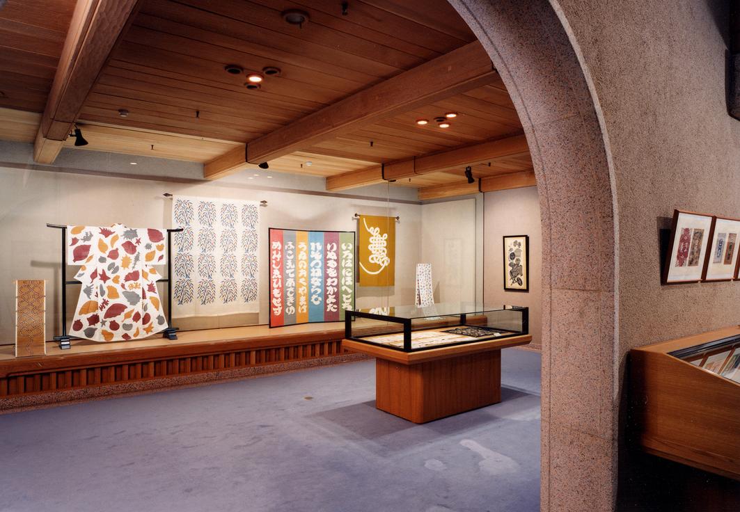 芹沢美術館/Serizawa Museum