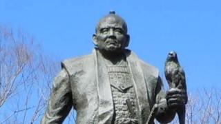 'Shogun Ieyasu Tokugawa', Who Started Pre-modern Japan!
