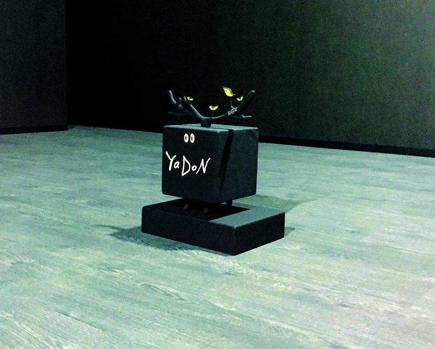 "Communicative Theatre ""YADORIGI HOUSE"""