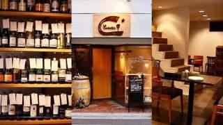 La Cachette  – ラ・キャシェット –