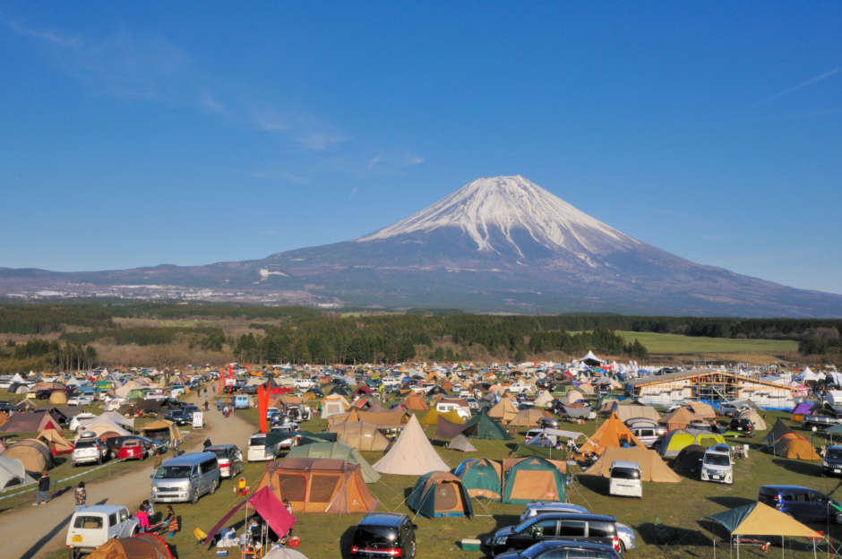 "Total Nature In Front Of Mt.Fuji: In ""Fumottopara"""