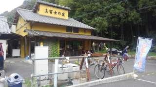 Dear cyclists, welcome to Shizuoka City!