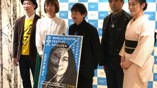 Announcement of a cancellation of the [ World Theatre Festival Shizuoka ]