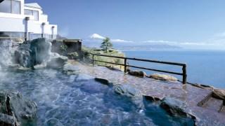 Hot Spring & Day spa in Shizuoka