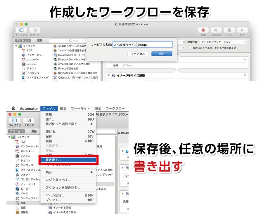 PNG→JPG画像変換と画像縮小のりサイズ−01