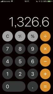 iPhoneの計算機で割引後の値段から消費税8%を知りたい場合