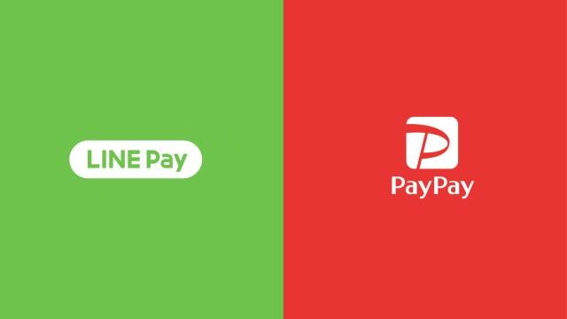 【2019年6月】LINE Pay、PayPayのポイント還元キャンペーンまとめ