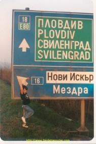 Remi apprend le Bulgare