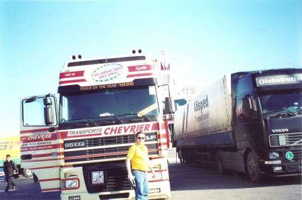Xavier au Port de Patras, ancienne déco changée en 1998