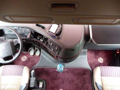 l'intérieur de cabine fait 4m75.