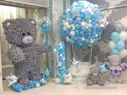 Adornos Para Baby Shower De Varon.15 Ideas Para Decoracion De Baby Shower Con Globos Te Encantaran