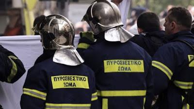 Οι πυροσβέστες τιμούν τους προστάτες τους