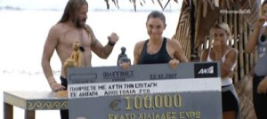 Nomads: Μεγάλη νικήτρια η Αποστολία Ζώη!