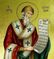 Βίος Αγίου Σπυρίδωνος του Θαυματουργού Επισκόπου Τριμυθούντος