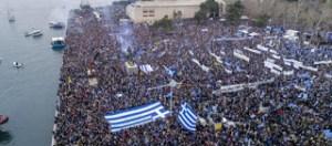 Η απάντηση-ντροπή της ΕΡΤ για την ψευδολογία ότι «μερικές δεκάδες πολίτες μόνον πήγαν στο συλλαλητήριο»
