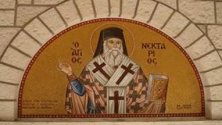 Οι χτύποι στον τάφο του Άγιου Νεκτάριου – Δέος και απέραντος σεβασμός!