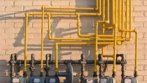 Nέο πρόγραμμα επιδότησης για φυσικό αέριο στην Αττική