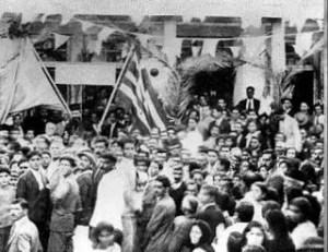 Τα οκτωβριανά γεγονότα του 1931