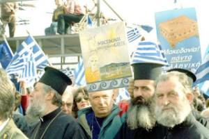 Read more about the article Η ιστορική αντιπαράθεση Σκοπίων Ελλάδας ως σήμερα με πρωταγωνιστές όλους τους Έλληνες ηγέτες