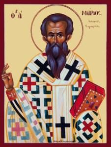 13/03/2018:Άγιος Μάριος επίσκοπος Σεβαστείας