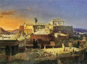 Read more about the article Ποιο ήταν το πρώτο όνομα της Αθήνας;