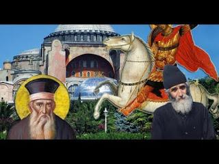 Τι θα συμβεί μετά τη διπλή ΠΑΣΧΑΛΙΑ! Οι Προφητείες για Ελλάδα-Τουρκία