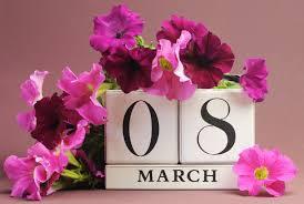 8 Μαρτίου: Παγκόσμια Ημέρα της Γυναίκας