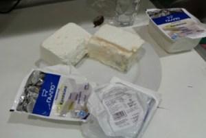 Προσοχή: Ανακαλεί συσκευασμένο κατσικίσιο τυρί και φέτα από τα Lidl ο ΕΦΕΤ
